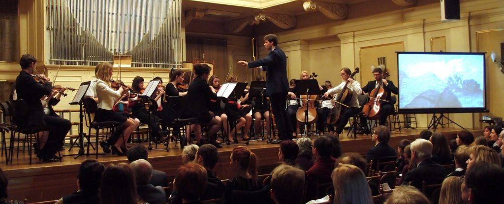 Komorní smyčcový orchestr